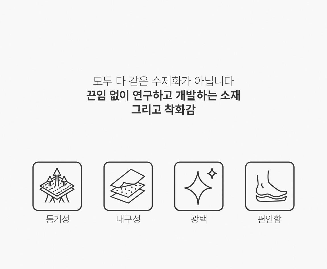바나나핏(BANANAFIT) (초경량 신소재) SALFORD XL COMMANDO (살포드XL코만도솔)